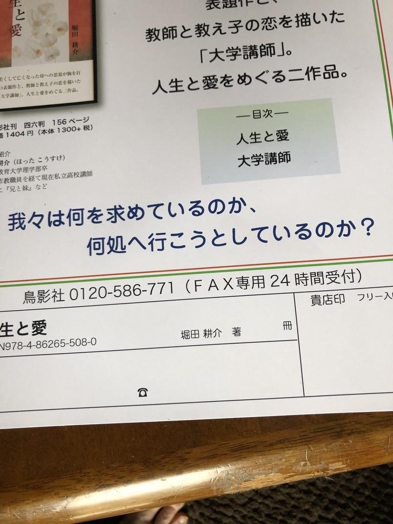 IMG_0281 (1).JPG